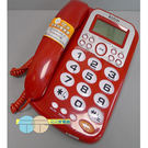元元家電館~歌林 來電顯示型電話機 KTP-WDP01 ~紅/藍/灰~