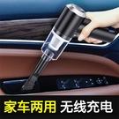 現貨-車載吸塵器120W車用無線充電汽車...