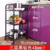 廚房置物架微波爐調料架落地金屬收納多層儲物架鍋架4層烤箱架MBS『潮流世家』