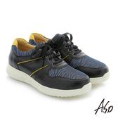 A.S.O 輕量抗震 真皮綁帶奈米機能休閒鞋 藍