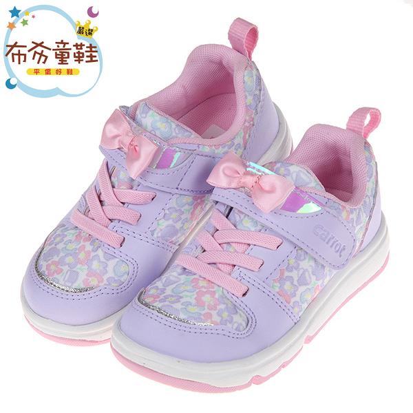 《布布童鞋》Moonstar日本carrot紫色碎花兒童超輕量機能休閒運動鞋(15~19公分) [ I0K639F ]