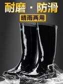 電工水鞋勞保雨鞋雨靴曠工水靴男夏季透氣中高筒雨天神器-ifashion