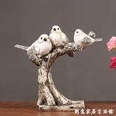 美式現代創意小鳥擺件家居簡約電視櫃酒櫃裝飾品樹枝小鳥客廳擺設 中秋節全館免運