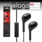 【東西商店】Elago E4 In-Ear Earphones 入耳式耳機