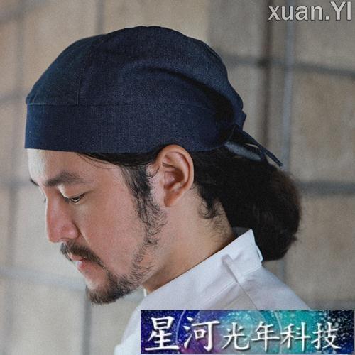工作帽 廚師帽子奶茶店廚房餐廳服務員工作帽定制日式頭巾包頭牛仔海盜帽 星河光年