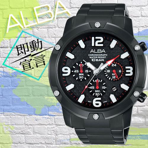 【僾瑪精品】ALBA 競速傳說三眼計時男用腕錶-黑/45mm/VD53-X218SD(AT3825X1)