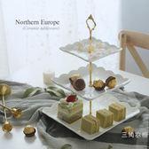 水果盤歐式陶瓷水果盤客廳創意現代糖果點心托盤玻璃蛋糕籃三層收納架子 新年交換禮物降價