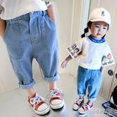 女童牛仔褲夏新款潮童裝薄款彈力休閒闊腿牛仔褲百搭寶寶褲子       時尚教主