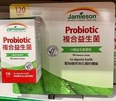 [COSCO代購] C123200 JAMIESON PROBIOTIC 30B 複合益生菌膠囊 120粒