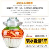 泡菜壇子玻璃家用透明加厚腌菜密封罐腌制咸菜缸酸老式大小號 生活樂事館NMS