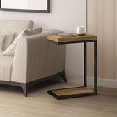 巧韻邊桌-黃金橡木