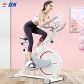 健身車 動感單車跑步鍛煉健身車健身房器材減肥腳踏室內運動女家用自行車 快速出貨