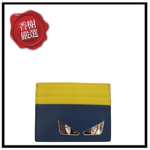 FENDIFENDI經典BUGS系列小毛怪造型小牛皮萬用票卡/證件名片夾(黃藍雙色)限量款7M0164全新商