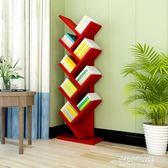 兒童簡易書柜書架簡約現代辦公桌收納書架置物架落地書架樹形學生igo  朵拉朵衣櫥
