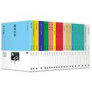 「身為職業小說家」村上長篇小說紀念套書 合售