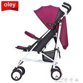 兒童推車   超輕便嬰兒推車可坐可躺折疊便攜避震寶寶傘車兒童手推車嬰兒車igo 卡卡西