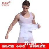 束胸 男士收腹帶塑身衣束腰隱形瘦身衣定型緊身背心