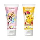 日本 REACH 兒童牙膏(兩款可選)