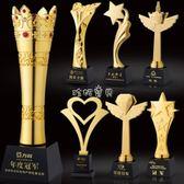 過年獎杯 高檔金屬樹脂獎杯獎牌刻字紀念品創意五角星獎杯定做冠軍YYS 珍妮寶貝
