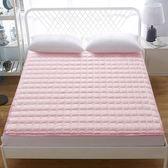 床墊1.8m床 1.5m床防滑薄床護墊被1.2米厚床褥學生宿舍榻榻米墊子