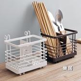 筷籠 廚房瀝水鐵藝筷子筒筷子盒筷子勺子收納盒簡約筷籠筷子架【快速出貨】