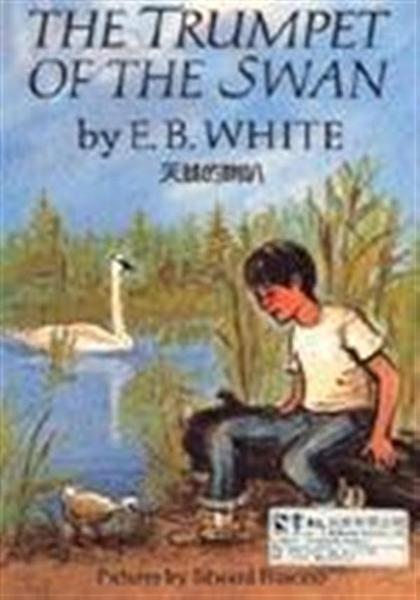 (二手書)Trumpet of the Swan