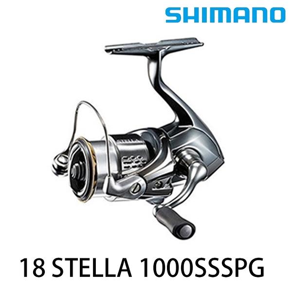 [送1000元折價券] 漁拓釣具 SHIMANO 18 STELLA 1000SSSPG [紡車捲線器]