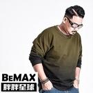 【胖胖星球】中大尺碼‧時尚落肩漸層色大學...