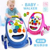 (限宅配)寶寶多功能早教音樂學步車 嬰兒學走車 手推助步車