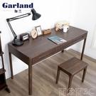 電腦桌 加蘭日式實木書桌橡木寫字台簡約現代電腦桌環保書房家具多尺寸 WJ百分百