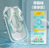 嬰兒折疊浴盆兒童洗澡盆寶寶泡澡家用新生兒用品可坐躺大號沐浴桶MBS「時尚彩虹屋」