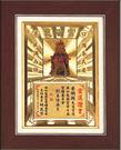 上品雅集 - 獎狀框系列 SY-E181...
