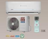 *~新家電錧~*【SAMPO聲寶 AM-QC50D/AU-QC50D】變頻冷專空調~包含標準安裝