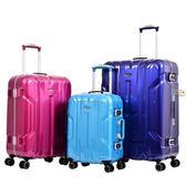 萬國通路 雅仕 EMINENT 9L6 雷斯特 28吋  超輕量 淺鋁框 亮面 PC 行李箱 旅行箱