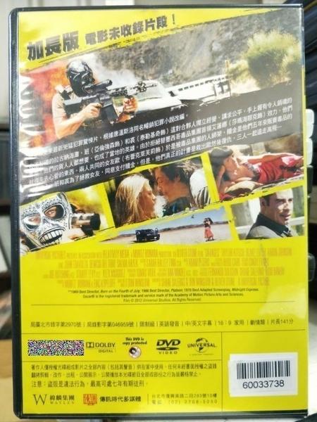挖寶二手片-Y61-018-正版DVD-電影【野蠻告白/Savages】-閃靈殺手導演 約翰屈伏塔