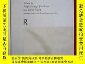 二手書博民逛書店Trade罕見and Investment in China: