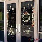 壁貼【橘果設計】唯美耶誕聖誕樹花圈 DIY組合壁貼 牆貼 壁紙 室內設計 裝潢 無痕壁貼 佈置