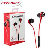 [哈GAME族]免運費 可刷卡 金士頓 NS HyperX Cloud Earbuds入耳式耳機麥克風 耳麥 HX-HSCEB-RD