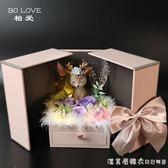 永生花禮盒玫瑰花小熊送女朋友愛人閨蜜生日520情人節創意禮物品 NMS漾美眉韓衣