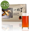 青玉牛蒡茶 一極蒡牛蒡萃取精華素(720入/20盒)