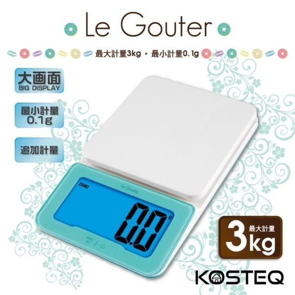 【KOSTEQ】Le Gouter微量廚房料理電子秤-綠色(3kg)