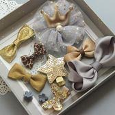 韓國兒童皇冠全包布發夾禮盒女孩頭飾寶寶發飾公主蝴蝶結發卡套裝 晶彩生活