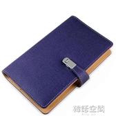 帶扣名片冊 名片夾大容量女士男式商務名片本 卡包名片簿訂製 韓語空間