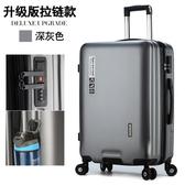 【YPRA】20吋行李箱拉桿箱出遊箱登機箱航空箱