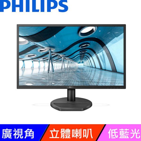 PHILIPS 221S8LDAB 22型不閃爍螢幕