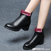 時尚黑色瘦瘦靴短靴女秋冬人造短毛絨後拉錬時裝靴高跟粗跟潮 檸檬衣舎
