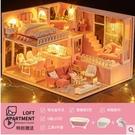 diy小屋手工制作迷你小房子別墅拼裝模型兒童圣誕節禮物女生玩具 蘿莉新品