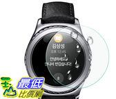 [106玉山最低比價網] 三星gear s2 鋼化膜 gear s2 classic智能手錶膜玻璃膜保護膜 (_Z19)