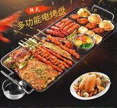 電烤盤 110V 韓式家用不粘電烤爐 少煙烤肉電烤盤鐵板燒烤鍋48*27公分 24h速出 城市科技igo
