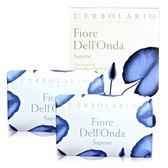 L'ERBOLARIO 蕾莉歐 芙藍朵植物皂(100g)x2入